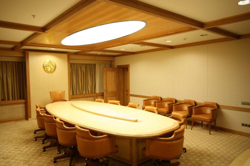 LED Konferenz